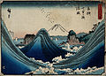 Mount Fuji seen through the waves at Manazato no hama, in the Izu Penisula, south of the mountain. Colour woodcut by Hiroshige, 1852.jpg