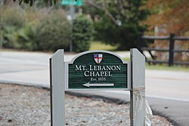 Mount Lebanon Chapel and Cemetery 03.jpg