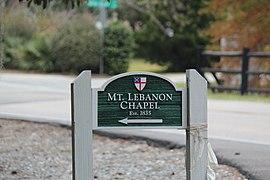 Mount Lebanon Chapel and Cemetery 03.jpg