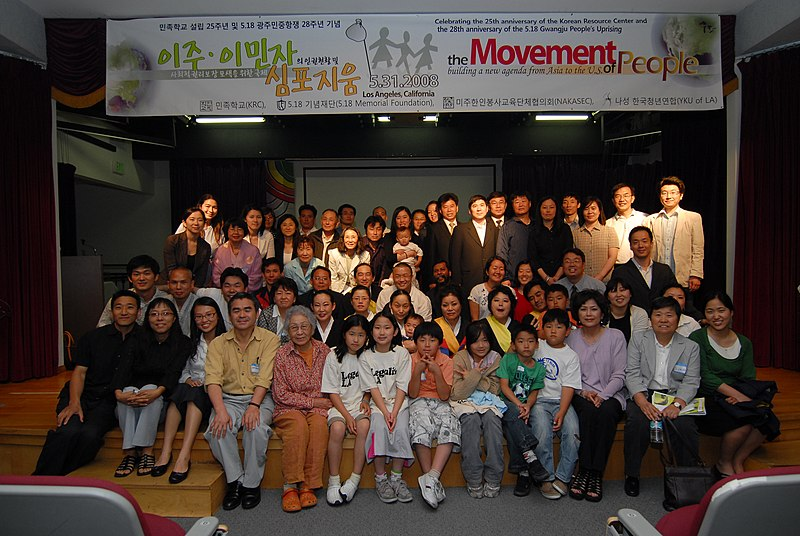 Movement of People Symposium 080531 (3).jpg
