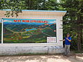 Mt. Okryon and Pujon Revolutionary Battle Site (15053532340).jpg