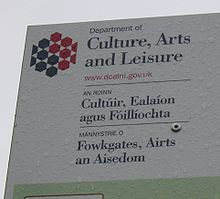 Multilingual sign Department Culture Leisure Arts Northern Ireland.jpg