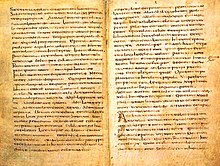 Desenvolvimento do cânone do Novo Testamento – Wikipédia