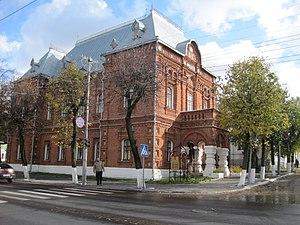 Musée régional historique (Vladimir).JPG