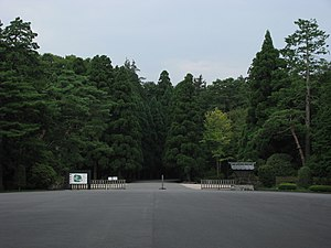 Emperor of Japan - Entrance of the Musashi Imperial Graveyard in Hachiōji, Tokyo