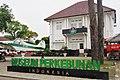 Museum Perkebunan Indonesia.jpg