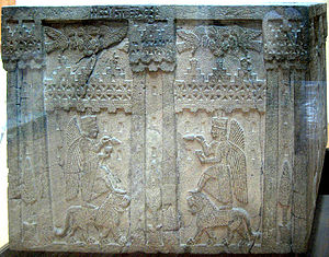 Ḫaldi - Column base; the god Khaldi stands on a lion, holding in his left hand a bowl and in his right hand a spearhead (or a plant)   Reign of King Rusa II (685–645 BC); Urartu; Museum of Anatolian Civilizations, Ankara, Turkey