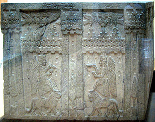 Museum of Anatolian Civilizations066.jpg