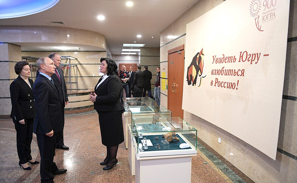 Museum of Nature and Humanity and Putin 13.jpg