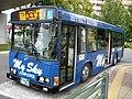 My Sky Kōtsū Bus at Misato-chuo Station 02.jpg