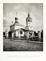 N.A.Naidenov (1882). V3.1.11. Pokrov v Levshine.png
