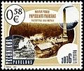 N. Verkiai, popieriaus fabrikas, 2016 pašto ženklas.jpg