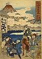 NDL-DC 1306609 Utagawa Kuniyoshi Sinano crd.jpg
