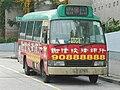 NTMinibus 105.JPG