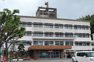 Nagato, Yamaguchi - Nagato city hall
