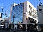 Nagatsuda Post office.jpg