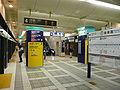 Namboku-Line-Korakuen-Sta-Platform.JPG
