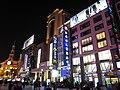 Nanjing Road, Shanghai, China (December 2015) - 18.JPG