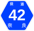 Nara Pref Route Sign 0042.svg