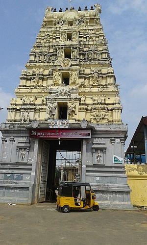 Thirumanimadam - Image: Narayana Perumal 5