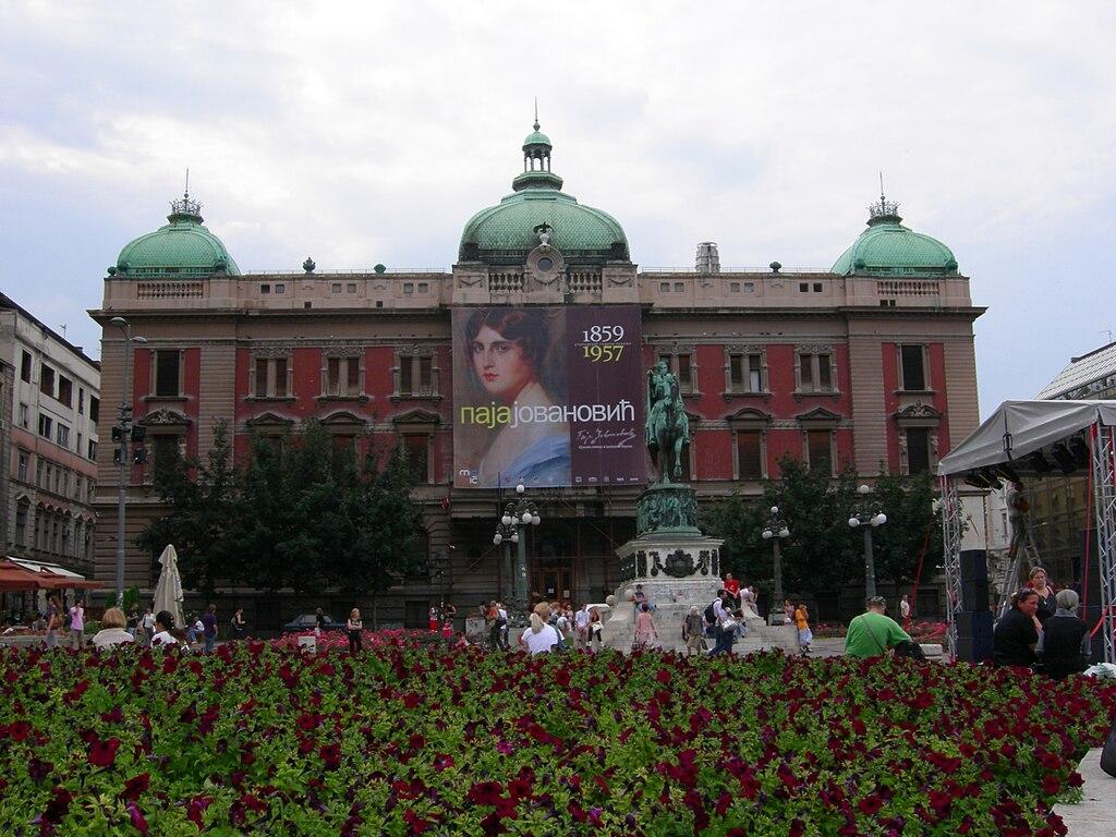 National Museum of Serbia - Virtual Tour