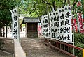 Narumi Yahata Shrine 03.jpg