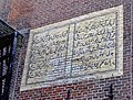 Nasir Kazmi - zabaa.N suKhan ko - Burgsteeg 12, Leiden.JPG