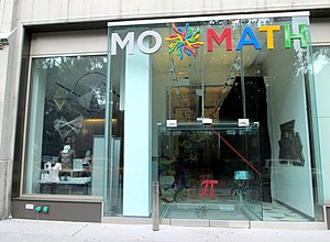 National Museum of Mathematics 11 East 26th Street entrance.jpg