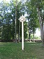 Nemajūnai, Lithuania - panoramio (10).jpg
