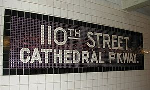 Cathedral Parkway–110th Street (IND Eighth Avenue Line) - Image: New York Subway 110th St Cathedral Parkway Station