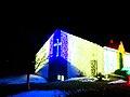 New Hope Evangelical Free Church Christmas Lights 3 - panoramio.jpg