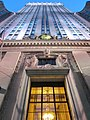 New York City, May 2014 - 082.JPG