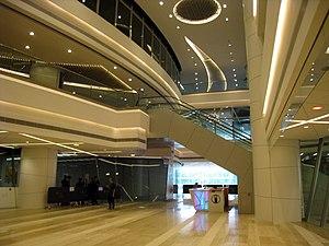 Nina Tower - Image: Nina Tower Shopping Arcade 200807