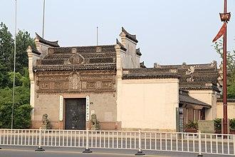 Qing'an Guildhall - Image: Ningbo Qing'an Huiguan 2013.07.27 17 06 35