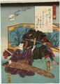 Ninja-and-Prince-Genji-Ukiyoe-Utagawa-Kunisada.png