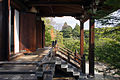 Ninnaji Kyoto17n4500.jpg