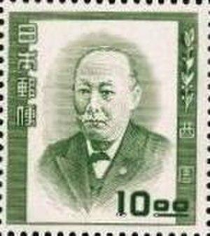 Japan Academy - Nishi Amane, head of the Tokyo Academy in 1879.