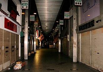 Nishinari-ku, Osaka - A shopping arcade in Nishinari