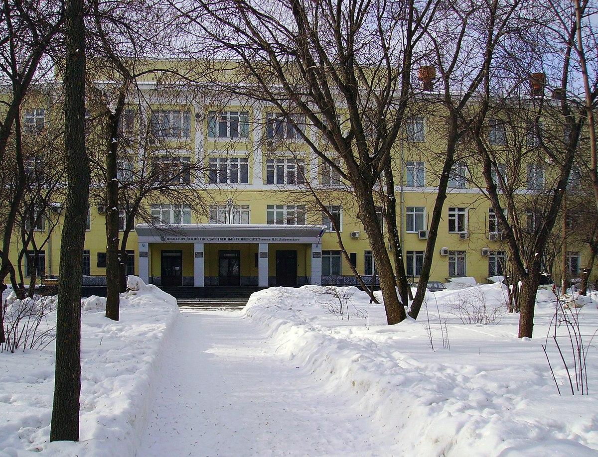 Lobachevsky State University, Nizhny Novgorod: branches and faculties 60