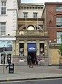 No.1 Carlton Street - geograph.org.uk - 857647.jpg
