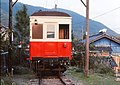 Nokami Electric Railway-09.jpg