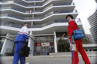 North Korea at the Olympics - North Koreans head for lodging at the Rio 2016 Olympic Village.
