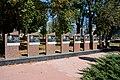Novoukrayinka Brothery Graves and Monument of WW2 Warriors 03 Soborna (Lenina) Str. 70 (YDS 2653).jpg