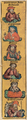 Nuremberg chronicles f 095v 1.png