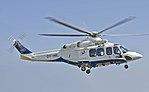 OY-HIL helicopter in Torshavn (cropped).jpg