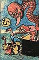 Obake Karuta 2-11.jpg