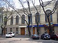 Odesa Club Union-1.jpg