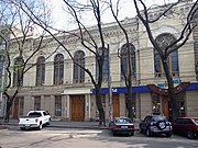 Odesa Club Union-1.jpg