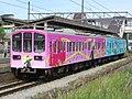 Ohmi1808F-2017-6-17.jpg
