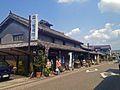 Old Streets of Mameda Hita Oita Japan 01.jpg